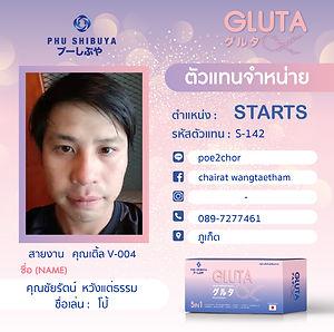 start_142.jpg
