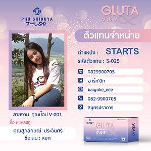 start_25.jpg