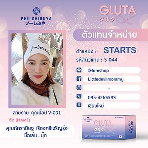 start_44.jpg