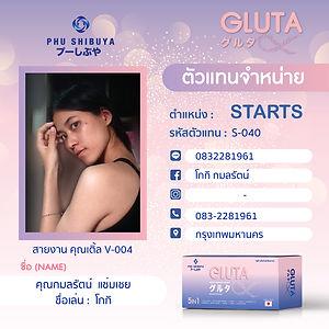 start_40.jpg