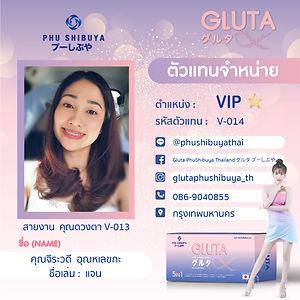 VIP_14.jpg