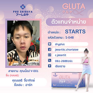 start_48.jpg