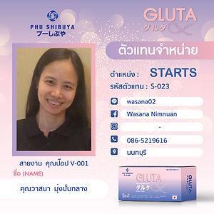 start_23.jpg