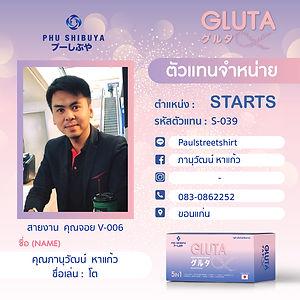 start_39.jpg