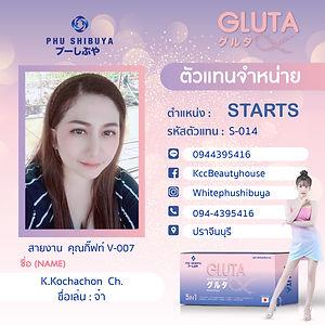 start_14.jpg