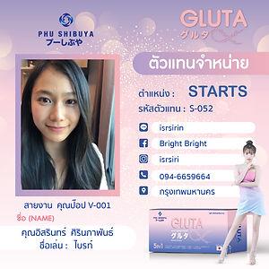 start_52.jpg