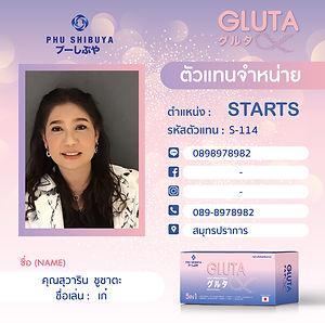 start_114.jpg