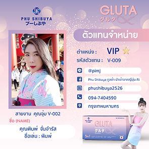 VIP_9.jpg
