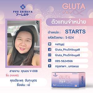 start_24.jpg