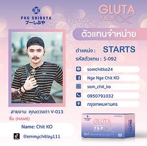 start_92.jpg