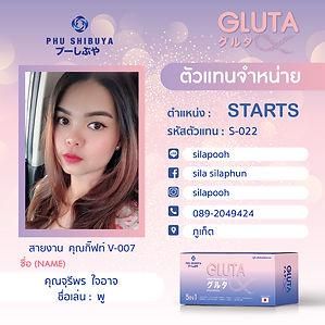 start_22.jpg