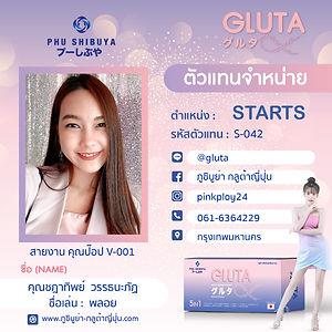 start_42.jpg