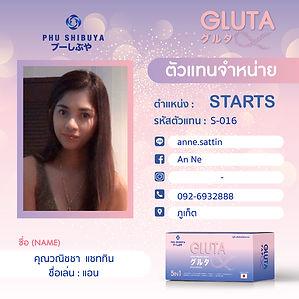 start_16.jpg