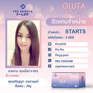start_69.jpg