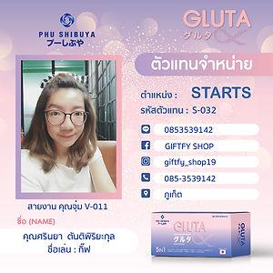start_32.jpg