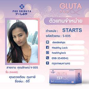 start_35.jpg