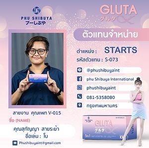 start_73.jpg