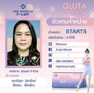 start_78.jpg
