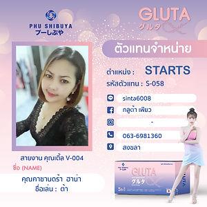 start_58.jpg