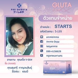 start_135.jpg