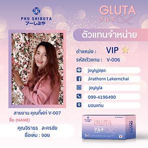 VIP_6.jpg