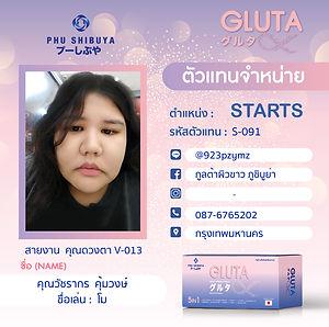 start_91.jpg