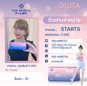 start_66.jpg