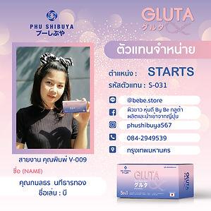 start_31.jpg
