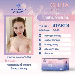 start_50.jpg