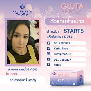 start_51.jpg