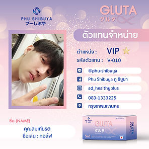 VIP_10.jpg