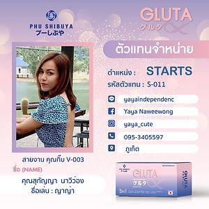 start_11.jpg