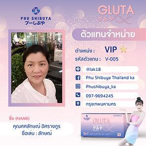 VIP_5.jpg