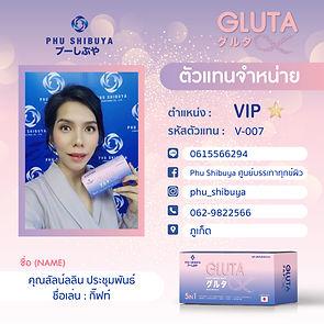 VIP_7.jpg