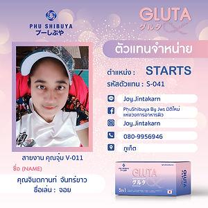 start_41.jpg