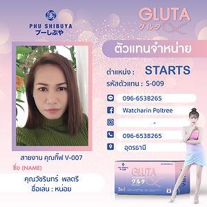 start_9.jpg