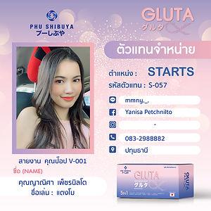 start_57.jpg