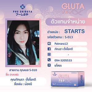 start_13.jpg