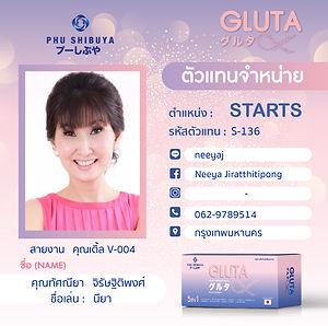 start_136.jpg