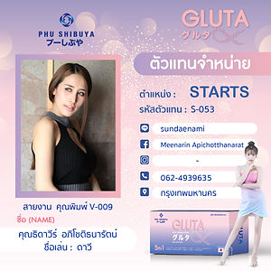 start_53.jpg