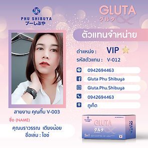 VIP_12.jpg
