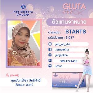 start_17.jpg