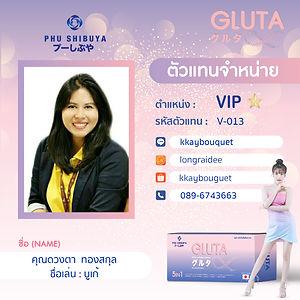 VIP_13.jpg