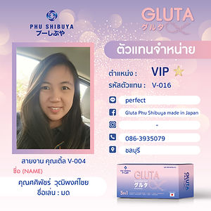 VIP_16.jpg