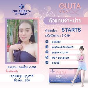 start_49.jpg