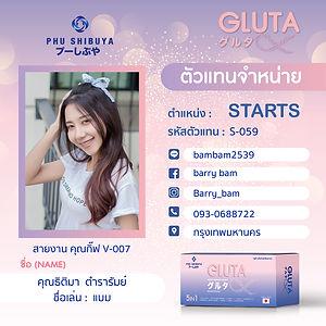 start_59.jpg