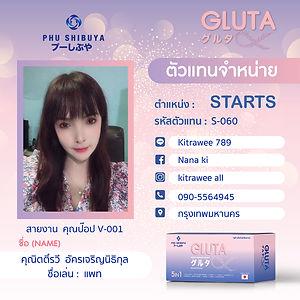 start_60.jpg