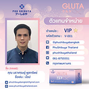 VIP_1.jpg