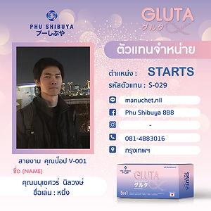 start_29.jpg