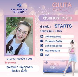 start_76.jpg
